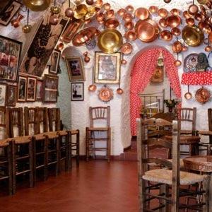 Museo Zambra María la Canastera