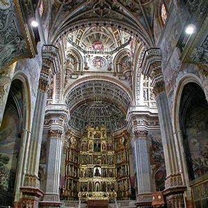 Monasterio de San Jerónimo, Granada