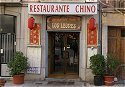Los Leones (Chino)